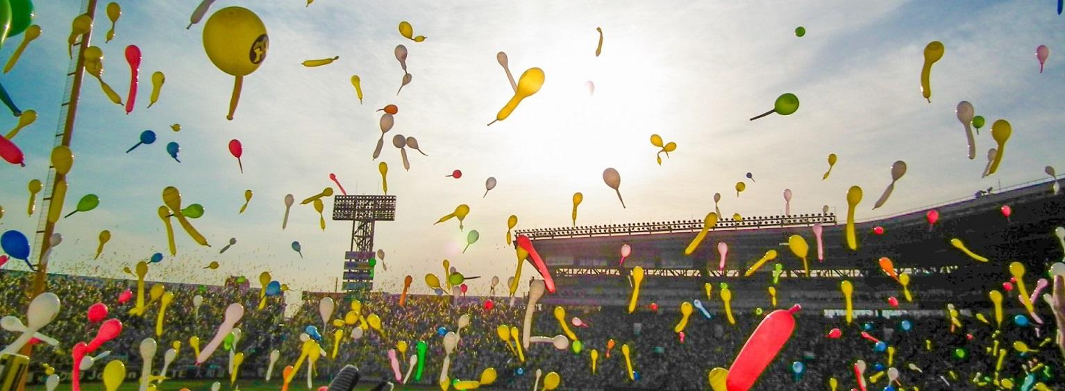 甲子園球場ジェット風船