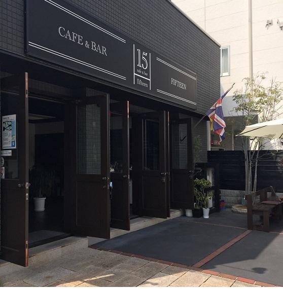 cafe&bar15_gaikan