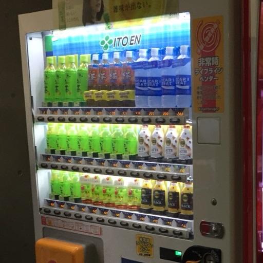 自販機200円