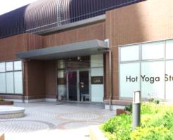 ホットヨガスタジオ・ラバ・西宮高松